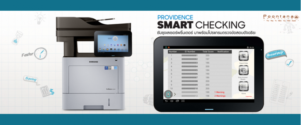 Providence Smart Checking